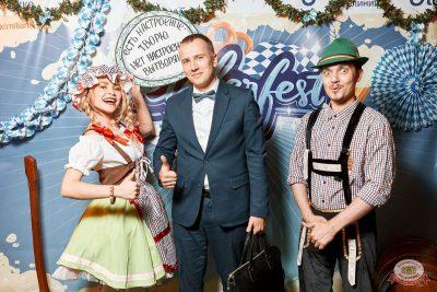 «Октоберфест-2019»: выбор пивной столицы, 4 октября 2019 - Ресторан «Максимилианс» Тюмень - 14