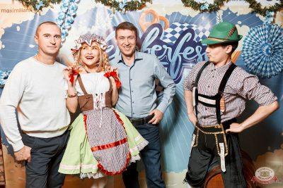 «Октоберфест-2019»: выбор пивной столицы, 4 октября 2019 - Ресторан «Максимилианс» Тюмень - 2