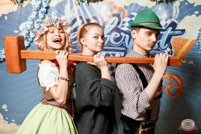 «Октоберфест-2019»: выбор пивной столицы, 4 октября 2019 - Ресторан «Максимилианс» Тюмень - 21