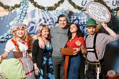 «Октоберфест-2019»: выбор пивной столицы, 4 октября 2019 - Ресторан «Максимилианс» Тюмень - 22
