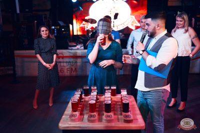 «Октоберфест-2019»: выбор пивной столицы, 4 октября 2019 - Ресторан «Максимилианс» Тюмень - 26