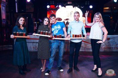 «Октоберфест-2019»: выбор пивной столицы, 4 октября 2019 - Ресторан «Максимилианс» Тюмень - 28