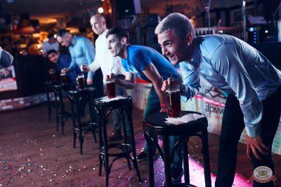«Октоберфест-2019»: выбор пивной столицы, 4 октября 2019 - Ресторан «Максимилианс» Тюмень - 30