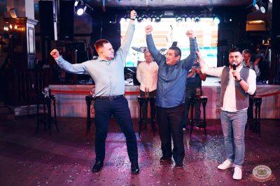 «Октоберфест-2019»: выбор пивной столицы, 4 октября 2019 - Ресторан «Максимилианс» Тюмень - 31