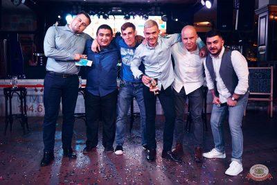 «Октоберфест-2019»: выбор пивной столицы, 4 октября 2019 - Ресторан «Максимилианс» Тюмень - 33