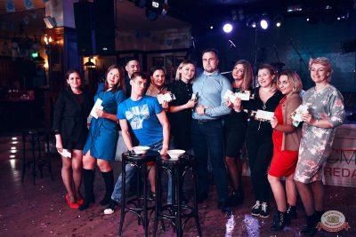 «Октоберфест-2019»: выбор пивной столицы, 4 октября 2019 - Ресторан «Максимилианс» Тюмень - 37