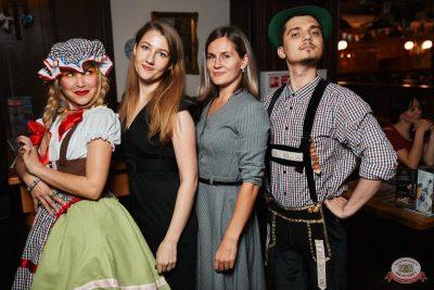 «Октоберфест-2019»: выбор пивной столицы, 4 октября 2019 - Ресторан «Максимилианс» Тюмень - 38