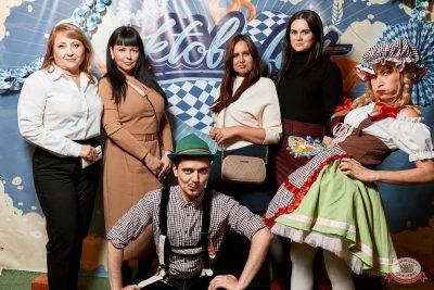«Октоберфест-2019»: выбор пивной столицы, 4 октября 2019 - Ресторан «Максимилианс» Тюмень - 4