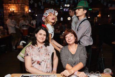 «Октоберфест-2019»: выбор пивной столицы, 4 октября 2019 - Ресторан «Максимилианс» Тюмень - 41