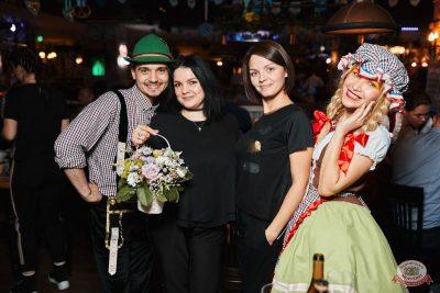«Октоберфест-2019»: выбор пивной столицы, 4 октября 2019 - Ресторан «Максимилианс» Тюмень - 43