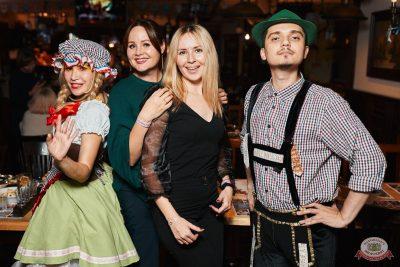 «Октоберфест-2019»: выбор пивной столицы, 4 октября 2019 - Ресторан «Максимилианс» Тюмень - 45