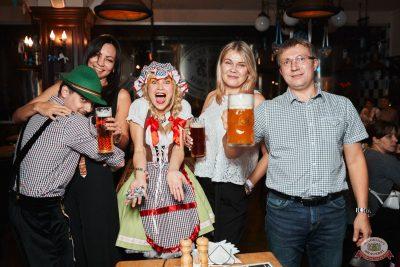 «Октоберфест-2019»: выбор пивной столицы, 4 октября 2019 - Ресторан «Максимилианс» Тюмень - 49