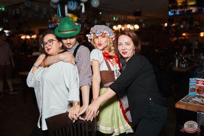 «Октоберфест-2019»: выбор пивной столицы, 4 октября 2019 - Ресторан «Максимилианс» Тюмень - 52