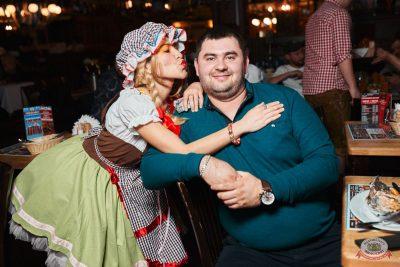 «Октоберфест-2019»: выбор пивной столицы, 4 октября 2019 - Ресторан «Максимилианс» Тюмень - 53