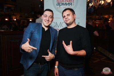 «Октоберфест-2019»: выбор пивной столицы, 4 октября 2019 - Ресторан «Максимилианс» Тюмень - 59