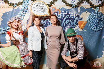 «Октоберфест-2019»: выбор пивной столицы, 4 октября 2019 - Ресторан «Максимилианс» Тюмень - 7
