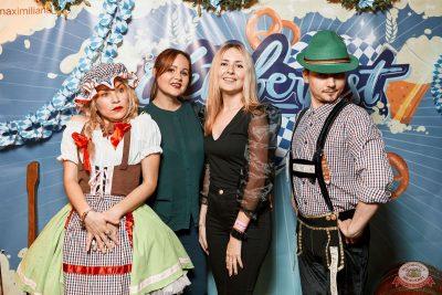 «Октоберфест-2019»: выбор пивной столицы, 4 октября 2019 - Ресторан «Максимилианс» Тюмень - 8
