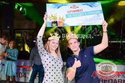 Закрытие 205-го фестиваля живого пива «Октоберфест-2015». Выбираем Пивного Короля и Королеву фестиваля! 3 октября 2015 - Ресторан «Максимилианс» Тюмень - 01