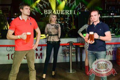 Закрытие 205-го фестиваля живого пива «Октоберфест-2015». Выбираем Пивного Короля и Королеву фестиваля! 3 октября 2015 - Ресторан «Максимилианс» Тюмень - 18