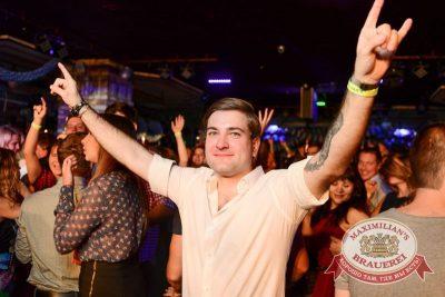 Закрытие 205-го фестиваля живого пива «Октоберфест-2015». Выбираем Пивного Короля и Королеву фестиваля! 3 октября 2015 - Ресторан «Максимилианс» Тюмень - 32