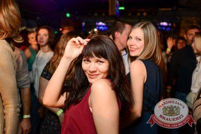 Закрытие 205-го фестиваля живого пива «Октоберфест-2015». Выбираем Пивного Короля и Королеву фестиваля! 3 октября 2015 - Ресторан «Максимилианс» Тюмень - 33
