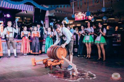 «Октоберфест-2018»: открытие. Выбор пивной столицы, 21 сентября 2018 - Ресторан «Максимилианс» Тюмень - 10