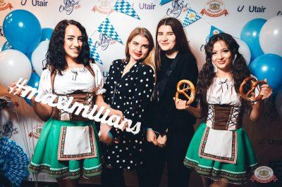 «Октоберфест-2018»: открытие. Выбор пивной столицы, 21 сентября 2018 - Ресторан «Максимилианс» Тюмень - 6