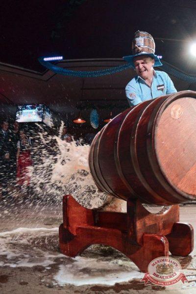 Открытие 205-го фестиваля живого пива «Октоберфест-2015», 18 сентября 2015 - Ресторан «Максимилианс» Тюмень - 01