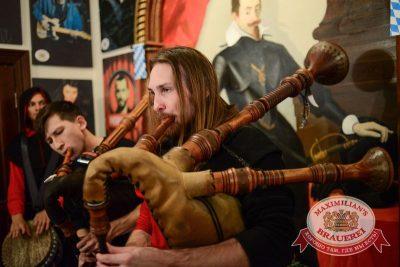Открытие 205-го фестиваля живого пива «Октоберфест-2015», 18 сентября 2015 - Ресторан «Максимилианс» Тюмень - 04