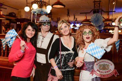 Открытие 205-го фестиваля живого пива «Октоберфест-2015», 18 сентября 2015 - Ресторан «Максимилианс» Тюмень - 06