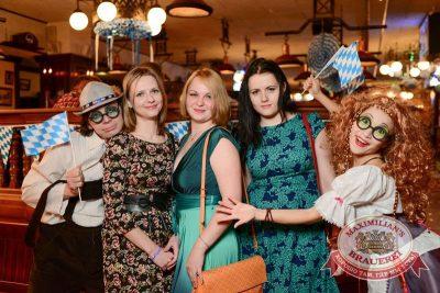 Открытие 205-го фестиваля живого пива «Октоберфест-2015», 18 сентября 2015 - Ресторан «Максимилианс» Тюмень - 08