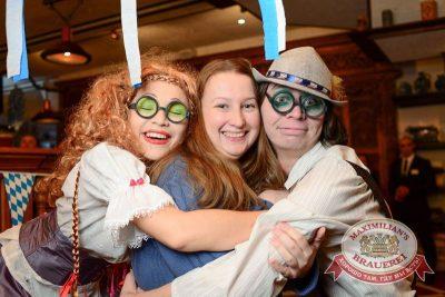 Открытие 205-го фестиваля живого пива «Октоберфест-2015», 18 сентября 2015 - Ресторан «Максимилианс» Тюмень - 09