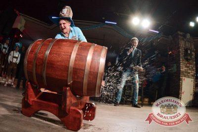 Открытие 205-го фестиваля живого пива «Октоберфест-2015», 18 сентября 2015 - Ресторан «Максимилианс» Тюмень - 12