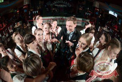 Открытие 205-го фестиваля живого пива «Октоберфест-2015», 18 сентября 2015 - Ресторан «Максимилианс» Тюмень - 13