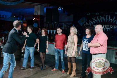 Открытие 205-го фестиваля живого пива «Октоберфест-2015», 18 сентября 2015 - Ресторан «Максимилианс» Тюмень - 15