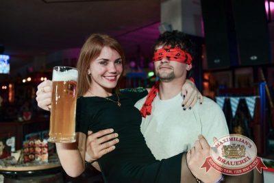 Открытие 205-го фестиваля живого пива «Октоберфест-2015», 18 сентября 2015 - Ресторан «Максимилианс» Тюмень - 16