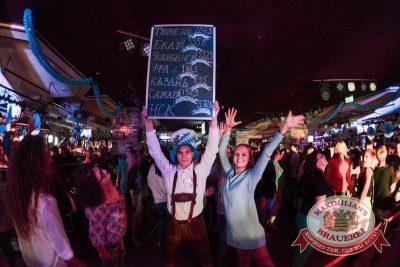 Открытие 205-го фестиваля живого пива «Октоберфест-2015», 18 сентября 2015 - Ресторан «Максимилианс» Тюмень - 21