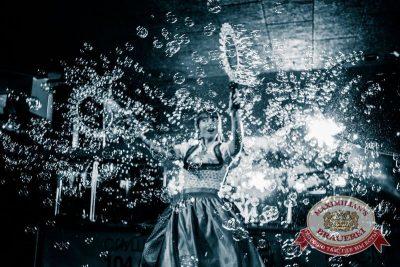 Открытие 205-го фестиваля живого пива «Октоберфест-2015», 18 сентября 2015 - Ресторан «Максимилианс» Тюмень - 22
