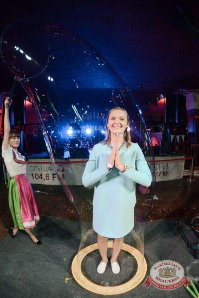 Открытие 205-го фестиваля живого пива «Октоберфест-2015», 18 сентября 2015 - Ресторан «Максимилианс» Тюмень - 24