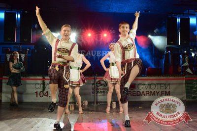 Открытие 205-го фестиваля живого пива «Октоберфест-2015», 18 сентября 2015 - Ресторан «Максимилианс» Тюмень - 25