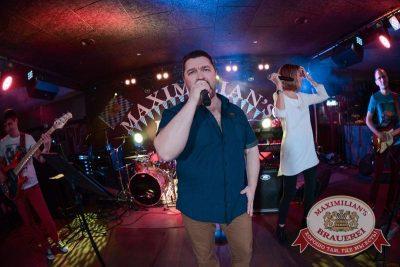 Открытие 205-го фестиваля живого пива «Октоберфест-2015», 18 сентября 2015 - Ресторан «Максимилианс» Тюмень - 26