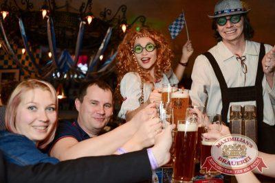 Открытие 205-го фестиваля живого пива «Октоберфест-2015», 18 сентября 2015 - Ресторан «Максимилианс» Тюмень - 30