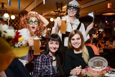 Открытие 205-го фестиваля живого пива «Октоберфест-2015», 18 сентября 2015 - Ресторан «Максимилианс» Тюмень - 32