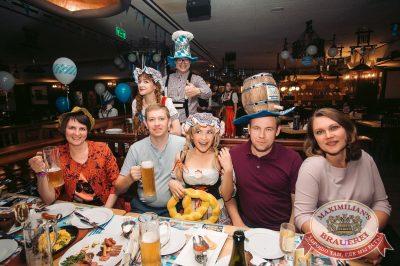 «Октоберфест-2017»: открытие. Выбор пивной столицы, 15 сентября 2017 - Ресторан «Максимилианс» Тюмень - 16