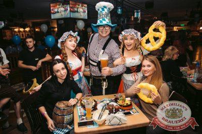 «Октоберфест-2017»: открытие. Выбор пивной столицы, 15 сентября 2017 - Ресторан «Максимилианс» Тюмень - 17