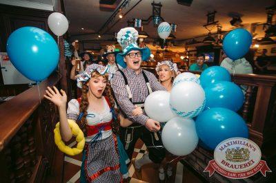 «Октоберфест-2017»: открытие. Выбор пивной столицы, 15 сентября 2017 - Ресторан «Максимилианс» Тюмень - 21