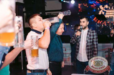 «Октоберфест-2017»: открытие. Выбор пивной столицы, 15 сентября 2017 - Ресторан «Максимилианс» Тюмень - 28