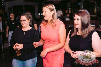«Октоберфест-2017»: открытие. Выбор пивной столицы, 15 сентября 2017 - Ресторан «Максимилианс» Тюмень - 29