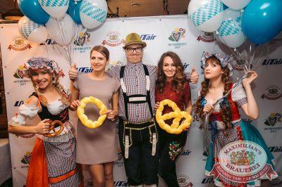 «Октоберфест-2017»: открытие. Выбор пивной столицы, 15 сентября 2017 - Ресторан «Максимилианс» Тюмень - 3