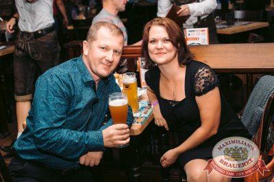 «Октоберфест-2017»: открытие. Выбор пивной столицы, 15 сентября 2017 - Ресторан «Максимилианс» Тюмень - 45